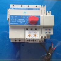 供应QJCPS-45C/M12/06MF消防型控保